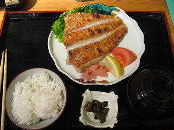 Atami02