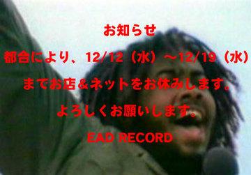 Oshirase11