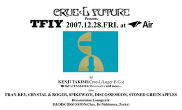 Tify1228a_2