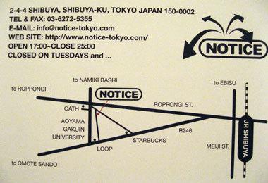 Notice03