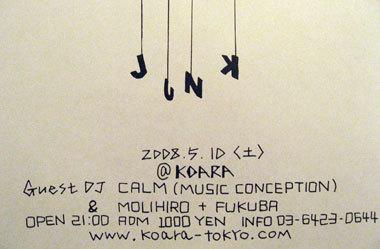 Junk0510
