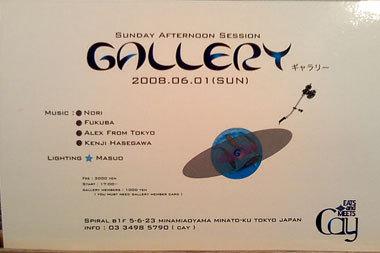 Gallary060108