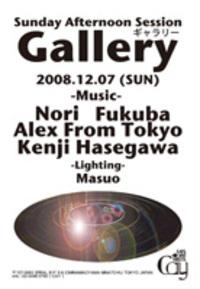 1207_2008_s