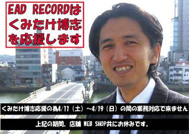 Hiroshi_top