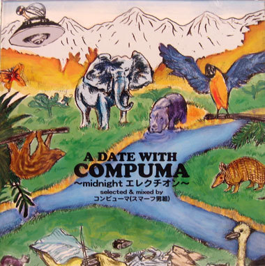 Compuma
