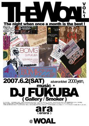 Dj_fukuba_1_2