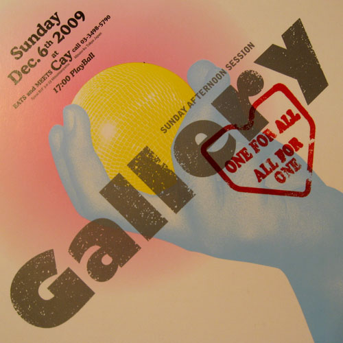 Gallery200912