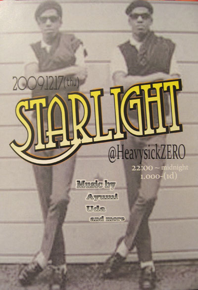 Star200912