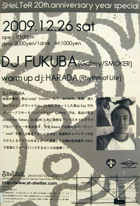 Fukuba20091226
