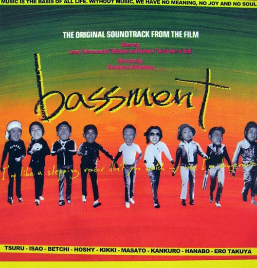 Bassment201004