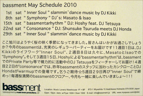 Bass201005