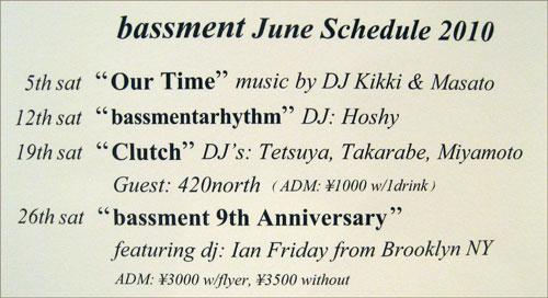 Bassment201006