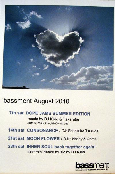 Bassment201008