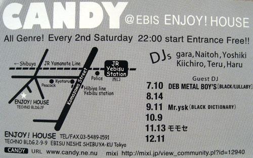 Candy_ura