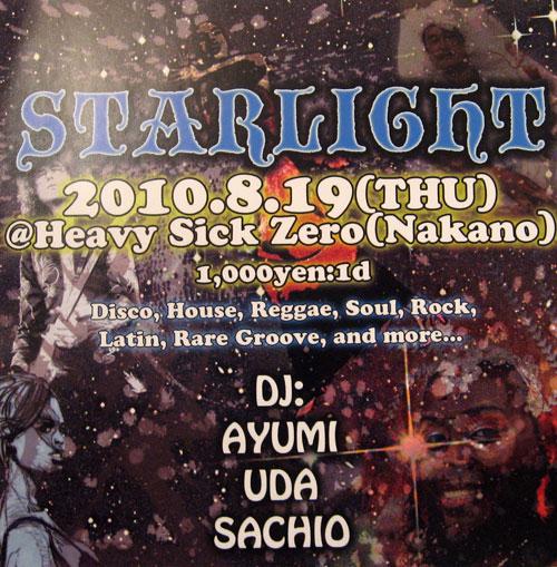 Starlight201008