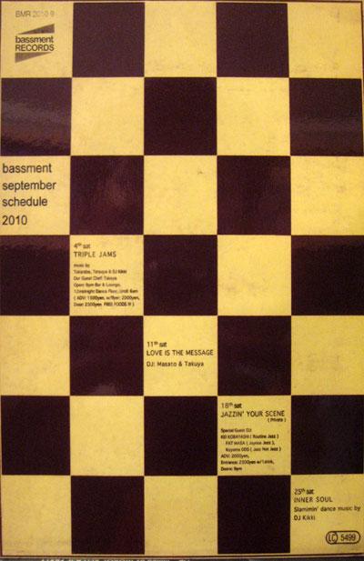Bassment2010100