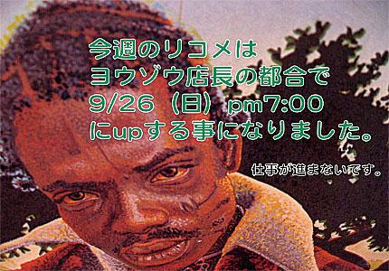 20100925top_2