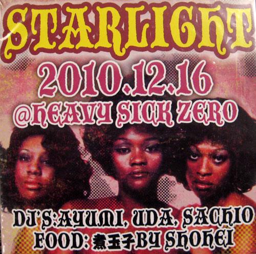 Starlight201012