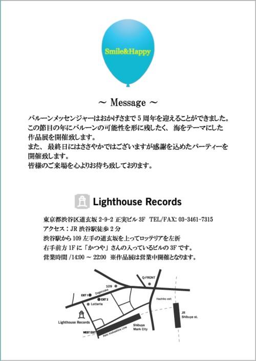 2011bm5th_2