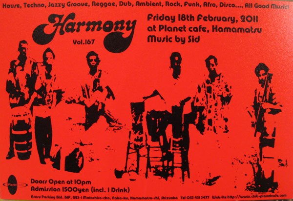 Harmony167