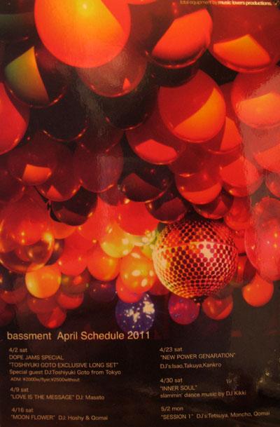 Bassment20110401