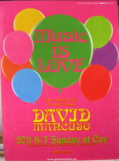 David2011