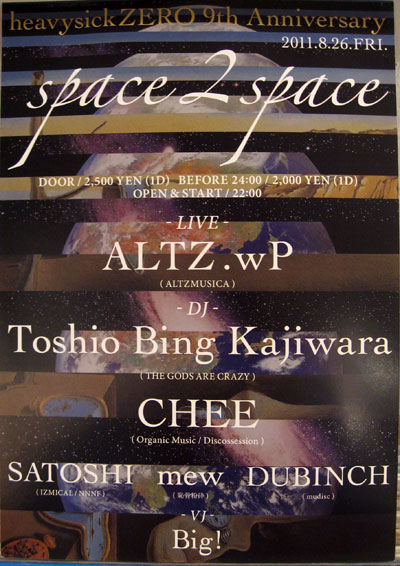 Space2space