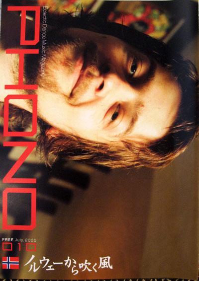 Phono10