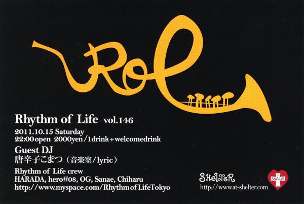 20111015rol_1