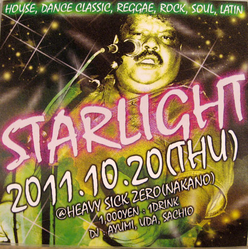 Starlight_201110