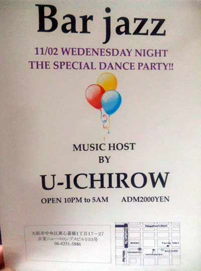 Barjazz_uichirow