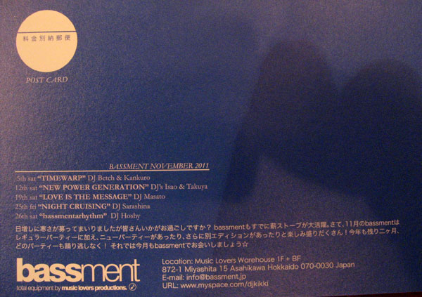 Bassment201111_1