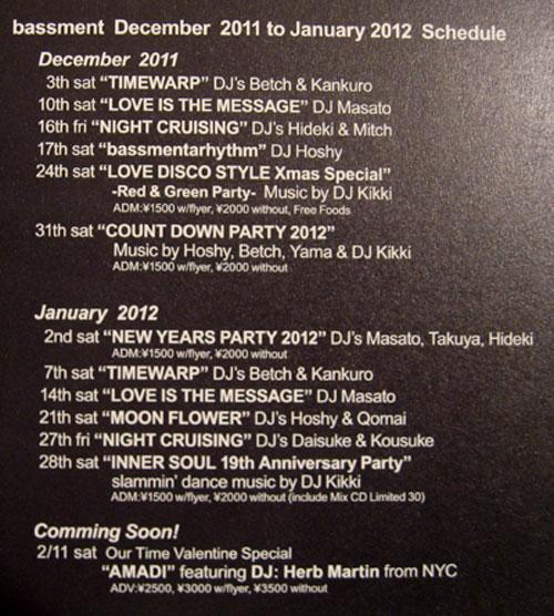 Bassment20111201