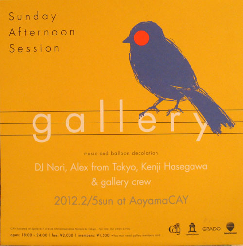 Gallery201202