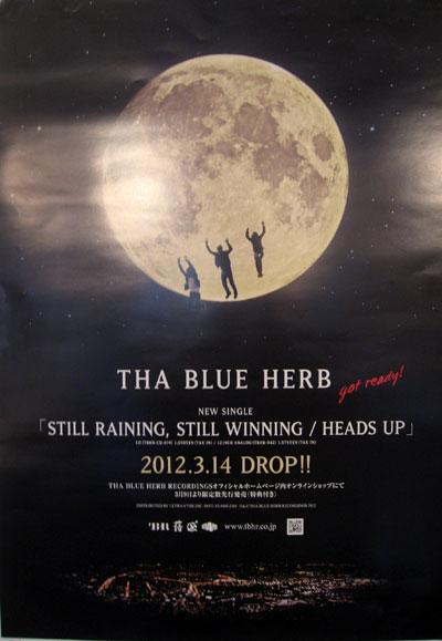 Blue_herb