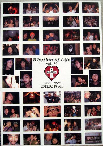 Last_rhythm