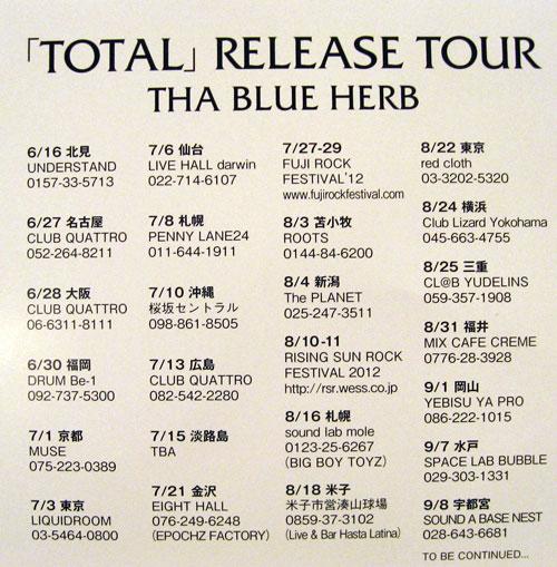Tha_tour