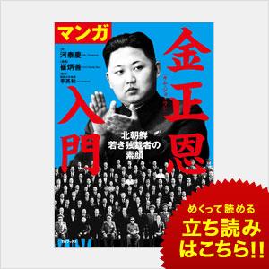Book_052_cover