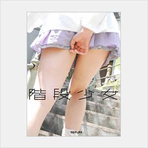 Book_054_cover1