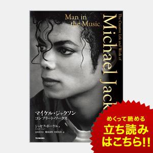 Book_074_cover