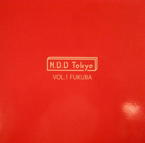 Fukuba_cd