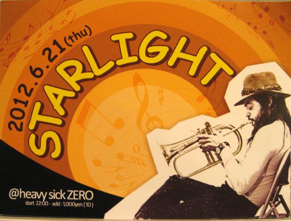 Starlight_201206