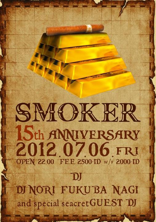 Smoker_15