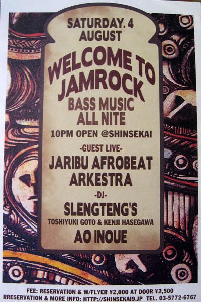 Jamrock_201208
