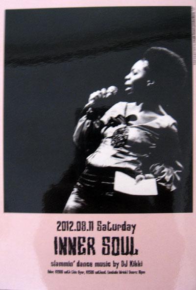 Bassment201208