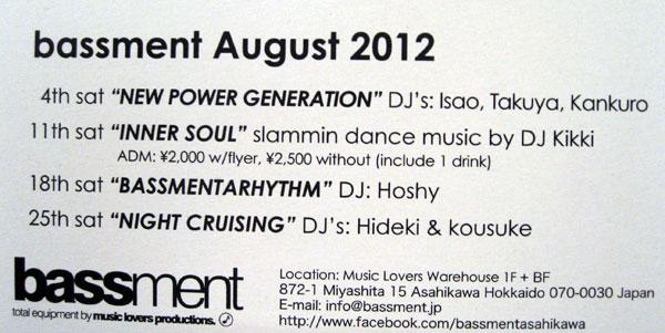 Bassment20120801