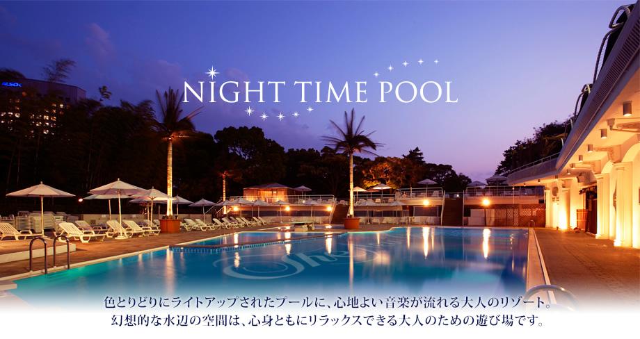 Night_title