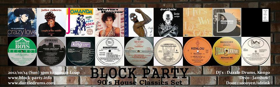 Bp_90s_house_classics_set_101412_96