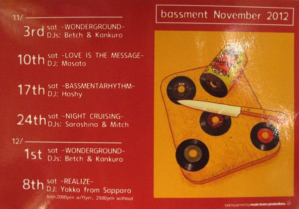 Bassment_nov12