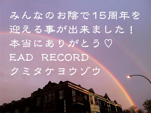 Thankyou_15th